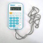 AiSi Calculatrice de Poche Mini avec Cordon 8 Chiffres Couleur Aléatoire de la marque AiSi image 3 produit