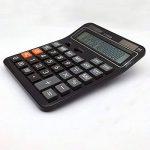 AiSi Calculatrice Solaire Bureau Grande Touche avec Cordon 14 Chiffres Noir de la marque AiSi image 1 produit