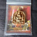 Amulet Phra Yodkhumpol/Véritable e Thaïlande/Pendentif Porte Bonheur/Pendentif Bouddha/en Direct des Temples/Thaïlande … de la marque Amulet image 1 produit