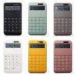 Calculatrice avec des fonctions standard dans différentes couleurs - 19 x 10 x 1,2 cm - alimentation solaire - (rose) de la marque Hanyu image 1 produit