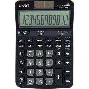 Calculatrice complete - le comparatif TOP 2 image 0 produit