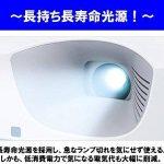 Casio XJ-F100W Vidéoprojecteur Laser/LED WXGA Blanc de la marque Casio image 3 produit
