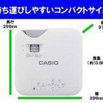 Casio XJ-F210WN Vidéoprojecteur Laser/LED WXGA Blanc de la marque Casio image 1 produit