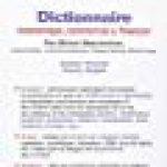 Dictionnaire économique, commercial & financier - Anglais /Français de la marque Lionel DAHAN image 1 produit