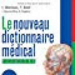 dictionnaire électronique francais francais TOP 0 image 0 produit