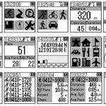 GP de 101(Noir) Multi Talent GPS Tracker, la position de Sport Ordinateur de vélo Finder, GPS Enregistreur de données 200000, GPS POI Marqueur, hauteur tableau d'affichage, tableau d'affichage, Tagger photo digitalkompass, GPS, récepteur GPS USB Calorie image 2 produit