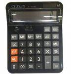 Grande calculatrice de bureau -> faites une affaire TOP 5 image 1 produit