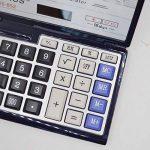La haute Grande calculatrice de bureau solaire ou alimentation par batterie Flip calculatrice avec écran 14Chiffres pour Home Office Business School examens de mathématiques Couleur 3 de la marque LA HAUTE image 2 produit