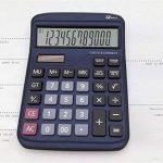 NWYJR Calculatrice solaire de bureau de puissance double, 12 calculatrice électronique de Digital pour la banque / magasin / fournitures de bureau de la marque NWYJR Calculatrice image 4 produit