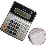 Qztg Calculatrices Calculatrice - La Calculatrice De Bureau Un Ordinateur De Bureau D'Affaires de la marque QZTG Calculatrices image 1 produit