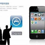Scanner de Film Mobile, Multifonctionnel Portable Smartphone Photo Scanners Téléphone Mobile Film Scanner Soutien iPhone 4/4S 5 5S SamsungS2 S3 EC719 de la marque Productos neutros image 3 produit