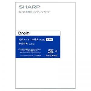 Sharp dictionnaire électronique cerveau du contenu supplémentaire avec audio espagnol dictionnaire carte Pw-ca16m de la marque Sharp image 0 produit