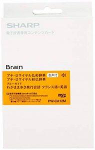 Sharp Dictionnaire électronique Contenu Flash avec Son Dictionnaire Français Carte Pw-ca12m de la marque Sharp image 0 produit