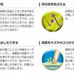 sharp dictionnaire électronique TOP 7 image 4 produit