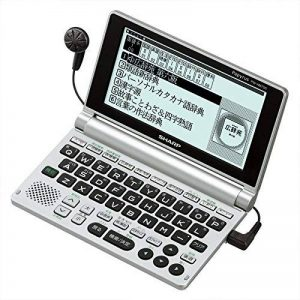 SHARP Papyrus Electronic Dictionary | PW-AM700-S Silver de la marque Sharp image 0 produit