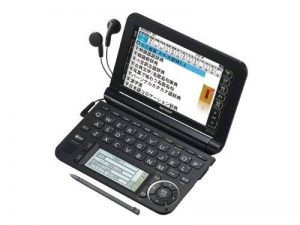 Sharp PW-A7300-B (Black) Touch Panel Japanese Electronic Dictionary (Japan Import) de la marque Sharp image 0 produit