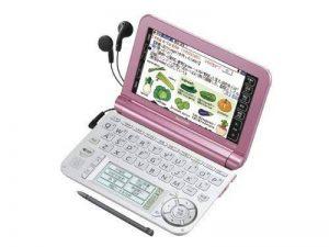 Sharp PW-A7300-P (Pink) Touch Panel Japanese Electronic Dictionary (Japan Import) de la marque image 0 produit
