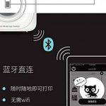 SUNXUEMEI Imprimante Thermique De Billet De Photo De Code Barres De Bluetooth Bluetooth de la marque SUNXUEMEI image 3 produit