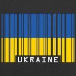 Ukraine / Ukraine - Drapeau Code Barre - Bébé-Body - 7 Couleur - 0-18 mois de la marque Dressdown image 1 produit
