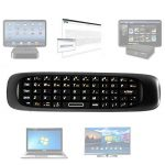 Vococal® 2.4 GHz 6 Axis Gyro multifonctions Mini Portable sans fil Rechargeable Air mouche souris clavier télécommande avec USB 2.0 récepteur pour Windows Mac Linux Android PC portable Smart TV Set-top Box projecteur Noir de la marque Vococal image 1 produit