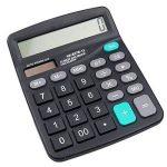 WOOPOWER Bureau calculatrice de bureau solaire et batterie Power calculatrice électronique portable Grand écran LCD à 12chiffres calculatrice, 147x 118mm de la marque WOOPOWER image 2 produit