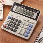 YEBMoo grande calculatrice calculatrice électronique compteur solaire et batterie affichage à 12 chiffres multifonction gros bouton calcul d'école de bureau d'affaires de la marque YEBMoo image 2 produit
